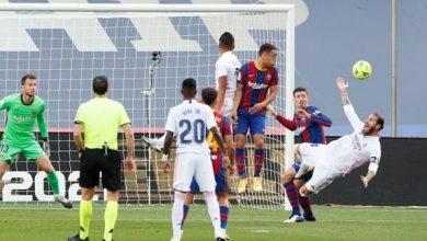 محكمة أوروبية تلاحق ريال مدريد وبرشلونة