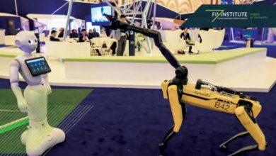 «مستقبل الاستثمار» للإفصاح عن عهد جديد للتكنولوجيا في الاقتصاد العالمي