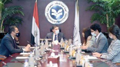 مصر تبحث تعزيز قدرات هيئات الاستثمار الأفريقية مع «الكوميسا»