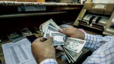 مصر: تراجع دعم المواد البترولية 77 % إلى 1.19 مليار دولار