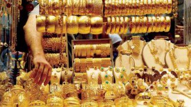 مصر تعتزم إنشاء مدينة لصناعة وتجارة الذهب