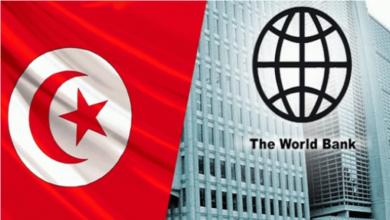 (معدل الفقر يقفز من 14% إلى 21%) – هذه تحذيرات وتوصيات البنك الدولي لتونس.. |