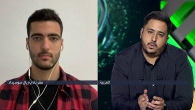 """ميرينو لـ """"العربية"""": برشلونة أوجعنا.. وإنريكي يعرف سبب عدم استدعائي"""