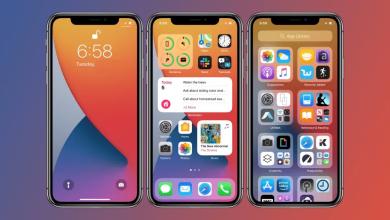 نظام iOS 14 يستنزف بطارية آيفون بسرعة.. إليك السبب والحل