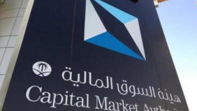 «هيئة السوق المالية» السعودية تحيل 22 مستثمراً للنيابة العامة بشبهة التحايل