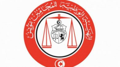 هيئة المحامين تدعو إلى حوار وطني لإصلاح المنظومة القضائية