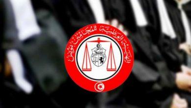 هيئة المحامين تنتقد سكوت الحكومة عن ممارسات خطيرة لبعض المصحّات