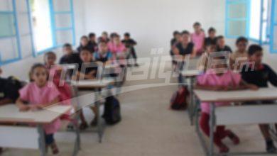 وزارة التربية تضبط مواعيد اجراء اختبارات المرحلة الابتدائية