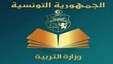 وزارة التربية تقر بنجاح تلميذتين في البكالوريا بعد 5 أشهر من إعلان رسوبهما..!  