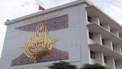 وزارة التعليم العالي تدعو الطلبة إلى التوافد التدريجي على المبيتات الجامعية |