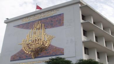 وزارة التعليم العالي … اعتماد نظام عودة الطلبة عبر فوجين إلى مقاعد الدراسة  