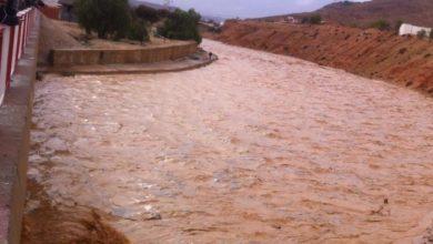وزارة الفلاحة تصدر بلاغا بخصوص التقلبات الجوية تدعو به المواطنين والفلاحة الى توخي الحذر |