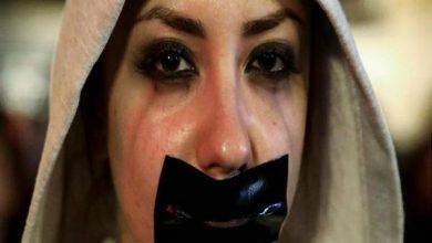 وزيران في ألمانيا يحذران من تنامي العنف ضد النساء – بوابة الأسبوع
