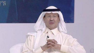 وزير الطاقة السعودي: «أوبك بلس» أنقذ صناعة النفط العالمية