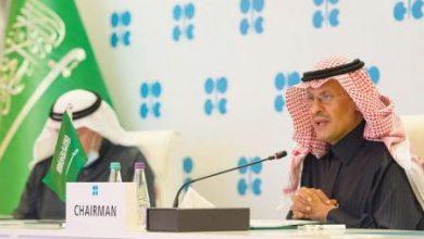 وزير الطاقة السعودي يدعو {أوبك بلس} للحذر مع استمرار تراجع الطلب على النفط