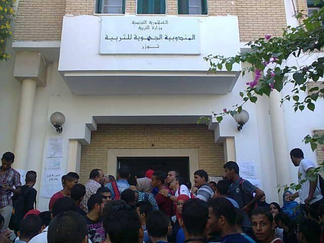 تلاميذ معاهد توزر مسيرة في وقفة إحتجاجية امام مقر المندوبية التعليم