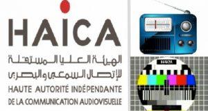 الهايكا : الشروع في حجز معدات المنشات الاعلامية السمعية والبصرية تبث بصفة غير قانونية