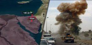 26 قتيلاً في هجوم على نقطة للجيش بسيناء.. ومصر تعلن الحداد