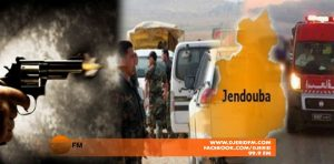 جندوبة : تبادل إطلاق نار بين وحدات من الحرس الوطني ومجموعة إرهابية