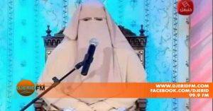 قناة حنبعل  توقق بث برنامج نجوم الترتيل